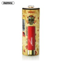 0010228_remax-shell-power-bank-2500mah_550